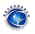 山东鲁能力源电器设备有限公司 最新采购和商业信息