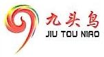 深圳市九头鸟财务代理有限公司 最新采购和商业信息