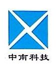 江西中南科技有限公司