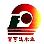 南宁力源农资有限公司 最新采购和商业信息