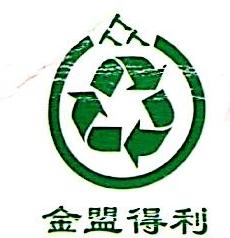 北京金盟得利环保科技开发有限公司 最新采购和商业信息