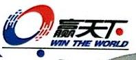 杭州共赢建筑劳务有限公司