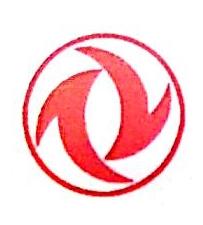昌吉东风汽车技术服务有限责任公司 最新采购和商业信息