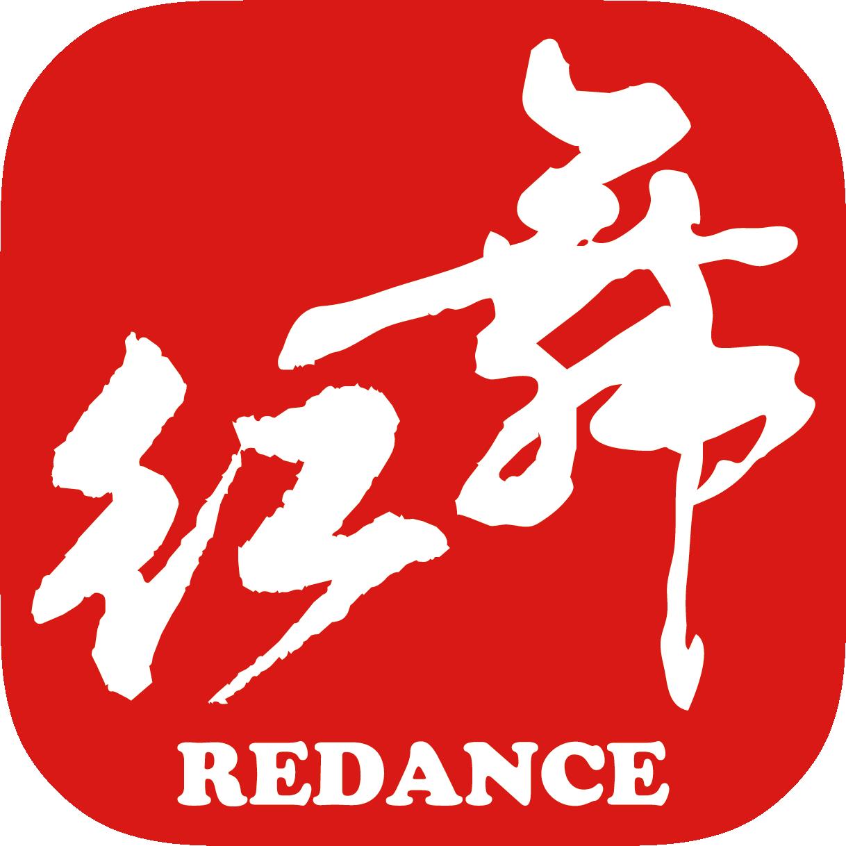 北京红舞联盟科技有限公司