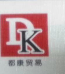 连云港市都康贸易有限公司 最新采购和商业信息