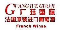 上海三界国际贸易有限公司 最新采购和商业信息