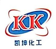 茂名凯坤化工有限公司 最新采购和商业信息