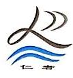 广州市仁者教育有限公司 最新采购和商业信息