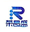 天津市荣昌盛钢管有限公司 最新采购和商业信息