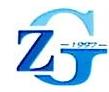 桂林桂之杰汽车销售有限公司 最新采购和商业信息