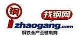 上海钢富电子商务有限公司郑州分公司