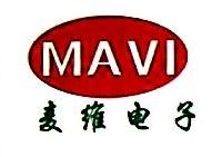 东莞市麦维电子有限公司 最新采购和商业信息