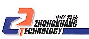陕西中矿科技有限公司 最新采购和商业信息