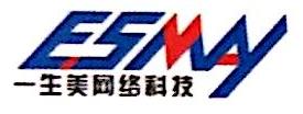 广州金庞贝信息技术有限公司 最新采购和商业信息