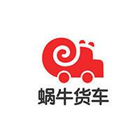 山东广安车联科技股份有限公司 最新采购和商业信息