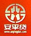 深圳市安平盛金融服务有限公司 最新采购和商业信息