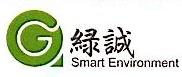 广州绿诚智能建筑设备有限公司 最新采购和商业信息
