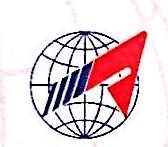 湖南天臣科技有限公司 最新采购和商业信息
