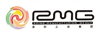无锡洛印家纺有限公司 最新采购和商业信息