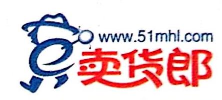 江苏卖货郎信息技术有限公司