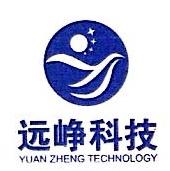 深圳市远峥盛翔科技有限公司 最新采购和商业信息