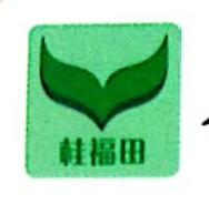 广西桂福田农业投资有限公司 最新采购和商业信息