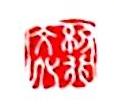 南昌利行文化传播有限公司 最新采购和商业信息