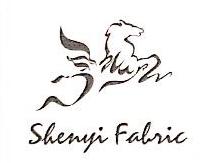 石狮市申毅纺织品贸易有限公司 最新采购和商业信息