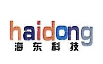 北京海东世纪科贸有限公司 最新采购和商业信息