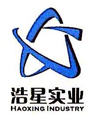 陕西浩星实业有限公司 最新采购和商业信息