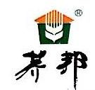 朔州市通宝农副产品有限责任公司 最新采购和商业信息