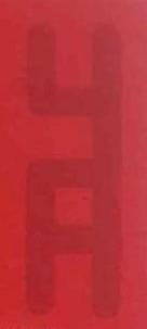 北京央华时代文化发展有限公司 最新采购和商业信息