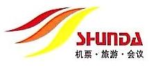 郑州顺达假期旅行社有限公司 最新采购和商业信息