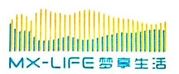 梦享生活(厦门)家居有限公司 最新采购和商业信息