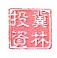 杭州宸晖健康管理有限公司 最新采购和商业信息