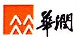 华润三九(北京)药业有限公司 最新采购和商业信息