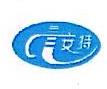 天津市安特气体有限公司 最新采购和商业信息