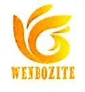 青岛汶博资特投资管理有限公司 最新采购和商业信息
