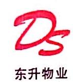 沈阳东升物业服务有限公司 最新采购和商业信息