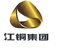 江西铜业集团(贵溪)冶化新技术有限公司