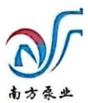 安徽南方化工泵业有限公司 最新采购和商业信息