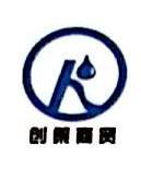 陕西创策商贸有限公司 最新采购和商业信息