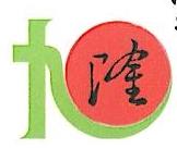 深圳市旭隆硅橡胶制品有限公司 最新采购和商业信息