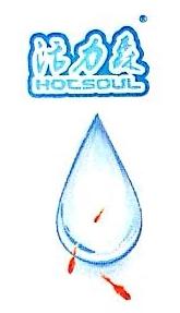 东莞市惠源饮用水有限公司 最新采购和商业信息