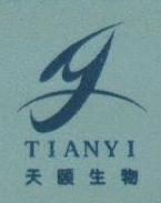 深圳天颐生物科技发展有限公司 最新采购和商业信息
