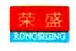 青县荣盛塑业有限公司 最新采购和商业信息
