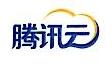 腾讯云计算(北京)有限责任公司 最新采购和商业信息