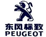 武宁县宏大汽车销售服务有限公司