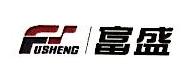 四川省富盛工程项目管理有限公司 最新采购和商业信息