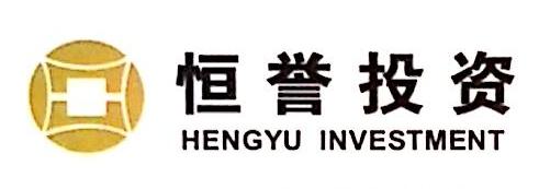 深圳恒誉致远投资有限公司 最新采购和商业信息